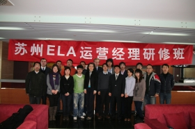 ELA Certification held the Operational Management Level class in Suzhou Industri